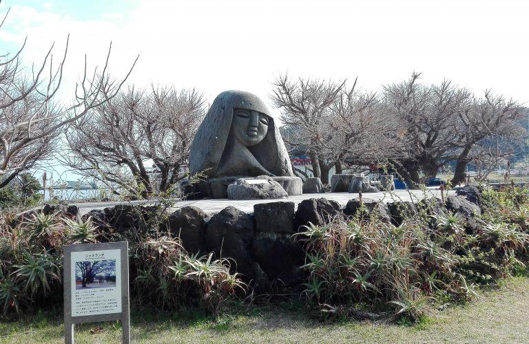 Japon - Blog Aigle Bleu (12)