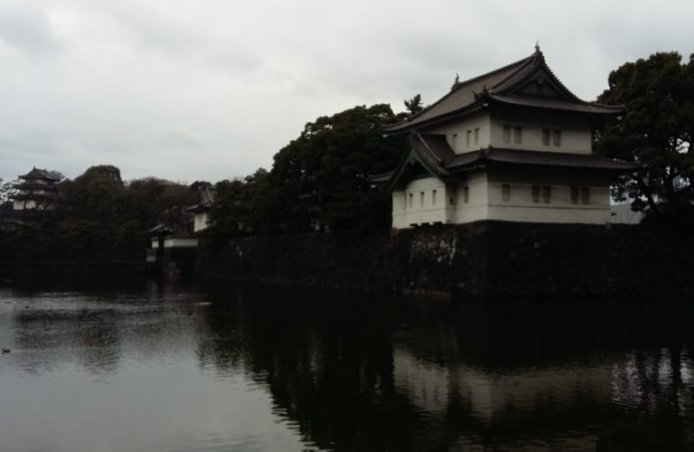 Palais à Tokyo