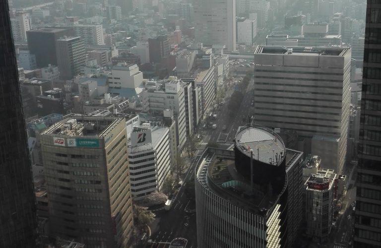 Vu de Nagoya