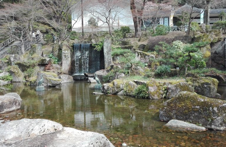 Japon - Blog Aigle Bleu (58)